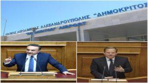 Η παρέμβαση Κελέτση στην Βουλή για το Αεροδρόμιο Αλεξανδρούπολης – Η απάντηση του Υπουργού Μεταφορών