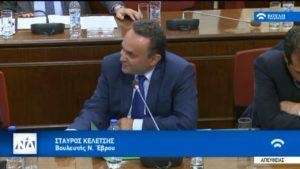 Συνεδρίαση της Ειδικής Μόνιμης Επιτροπής Θεσμών & Διαφάνειας για τον Διοικητή της ΕΑΔ