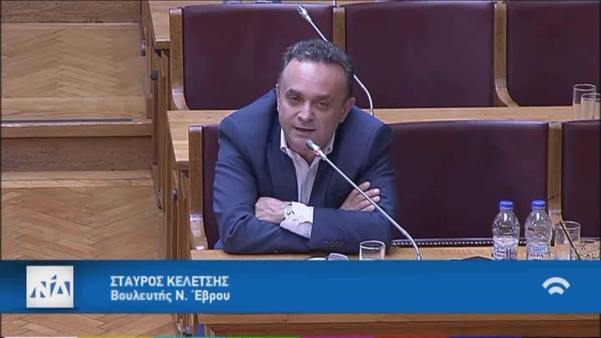 Η παρέμβαση Κελέτση στην κοινή Συνεδρίαση Επιτροπών και η ερώτηση στον Υπουργό Τουρισμού για Σαμοθράκη και Τελωνείο Κήπων