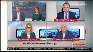 «Καμία φίμωση των στελεχών του ΣΥΡΙΖΑ από την Εξεταστική αφού θα κληθούν να καταθέσουν όσα ξέρουν ως μάρτυρες!»