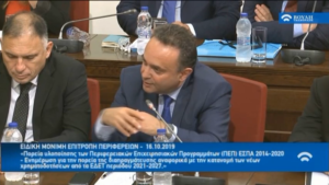 Η παρέμβαση του Σταύρου Κελέτση για το ΕΣΠΑ στην Ειδική Μόνιμη Επιτροπή Περιφερειών