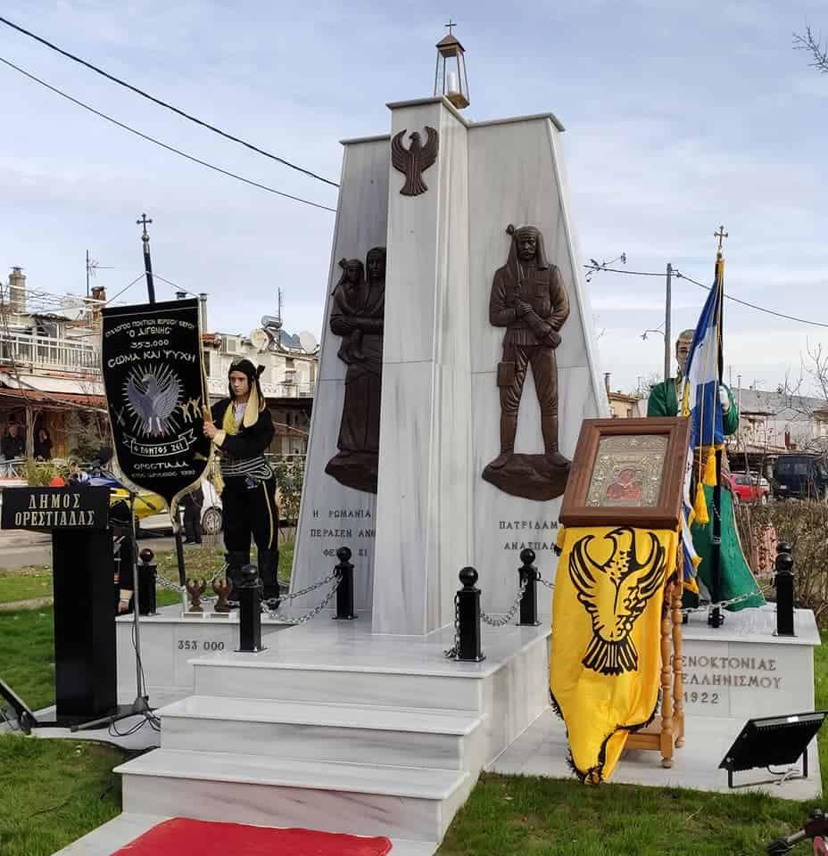 Στα αποκαλυπτήρια του μνημείου Γενοκτονίας Ποντιακού Ελληνισμού στην Ορεστιάδα 21-12-2019