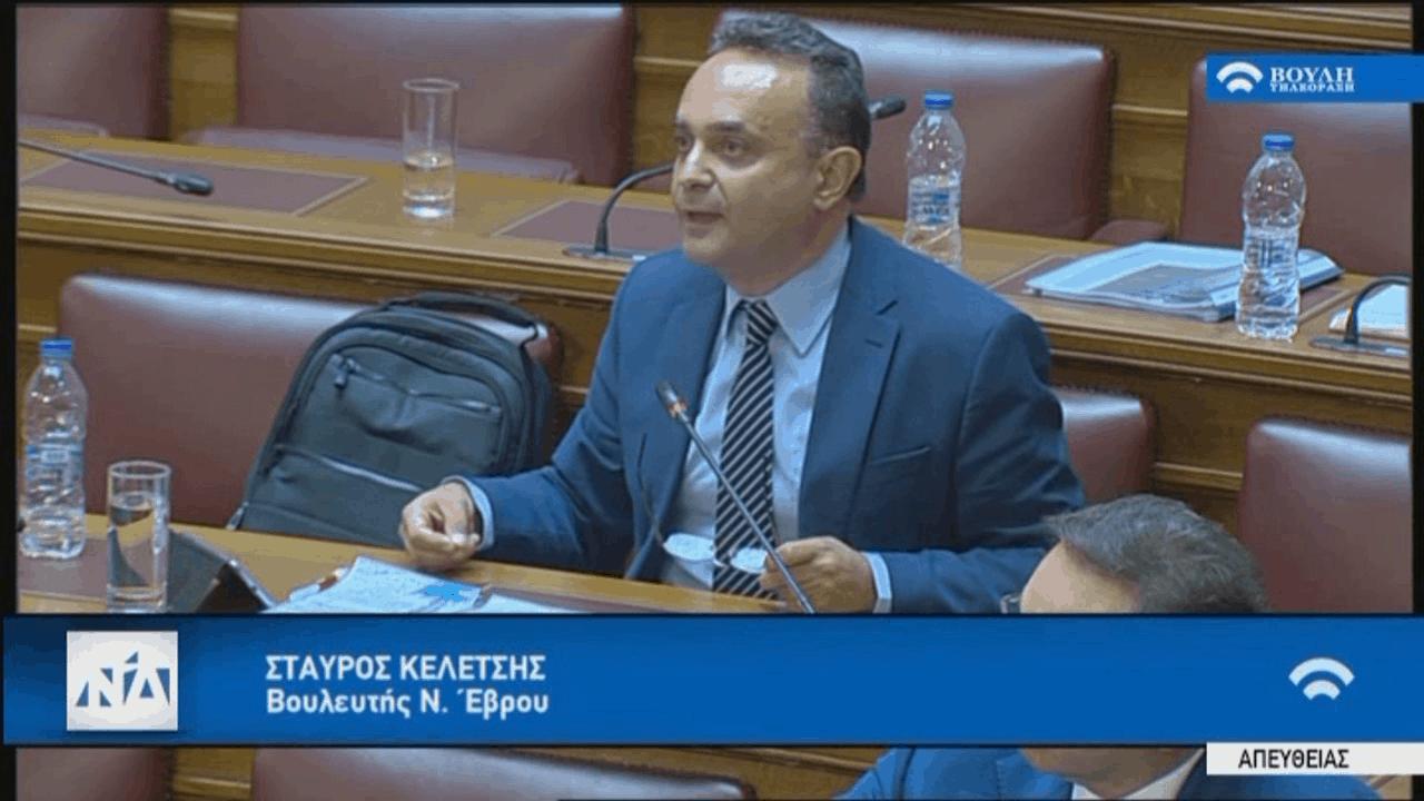 Η παρέμβαση Κελέτση στη συζήτηση επί της αρχής στην Επιτροπή Αναθεώρησης του Συντάγματος