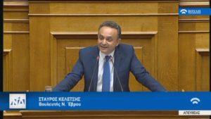 Ο Σταύρος Κελέτσης έφερε ως εισηγητής στην Ολομέλεια της Βουλής το εμβληματικό Νομοσχέδιο για το Επιτελικό Κράτος