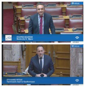 Παρέμβαση Κελέτση στη Βουλή για την αντιμετώπιση της πανδημίας και την ενίσχυση των Περιφερειακών MME – Η απάντηση του Στέλιου Πέτσα
