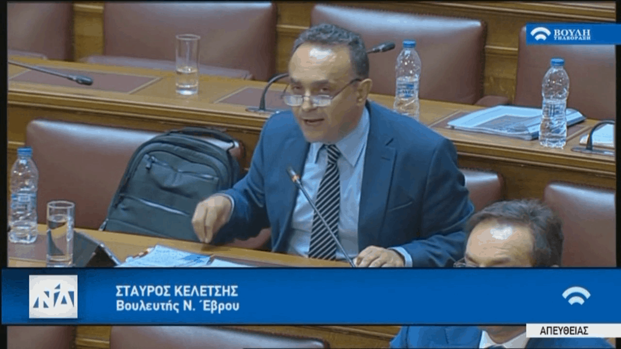 Ο Σταύρος Κελέτσης στην Επιτροπή Αναθεώρησης του Συντάγματος