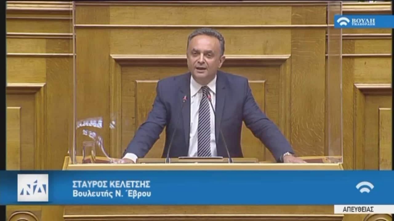 Σταύρος Κελέτσης στη Βουλή: «Να καταβληθούν τα οφειλόμενα στις επιχειρήσεις της Θράκης για το 12%»