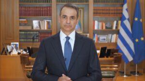 Δήλωση Κ. Μητσοτάκη για την υπογραφή Συμφωνίας οριοθέτησης Θαλασσίων Ζωνών μεταξύ Ελλάδας – Ιταλίας