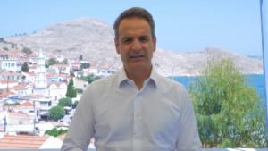 Δήλωση Κ. Μητσοτάκη για την υπογραφή Συμφωνίας Οριοθέτησης Θαλασσίων Ζωνών μεταξύ Ελλάδας-Αιγύπτου