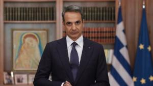 Δήλωση του Πρωθυπουργού Κυριάκου Μητσοτάκη