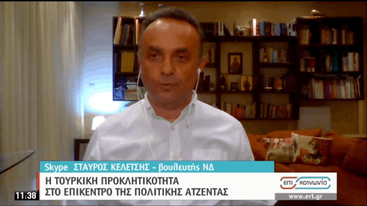 «Η Ελλάδα κάνει τις κινήσεις που πρέπει και εξυπηρετούν τα εθνικά συμφέροντα»