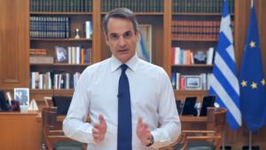 Μήνυμα του Πρωθυπουργού Κυριάκου Μητσοτάκη προς τους πολίτες για το δεύτερο κύμα της πανδημίας και για τα μέτρα προστασίας της Δημόσιας Υγείας