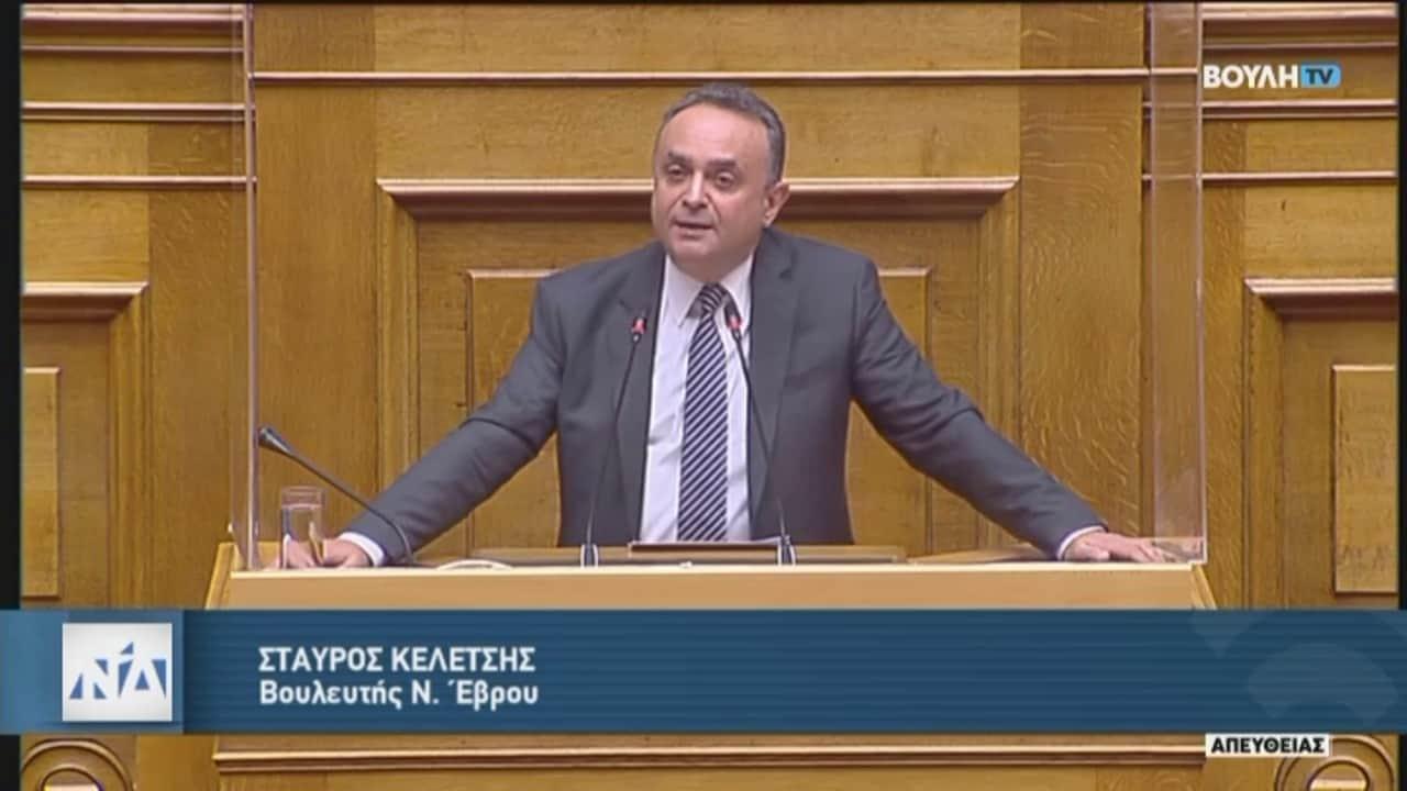 Σταύρος Κελέτσης : «Προτεραιότητα στον πρωτογενή τομέα και στην ισόρροπη ανάπτυξη της χώρας»