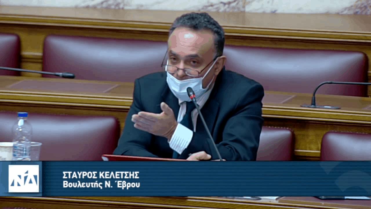 «Να αφήσουμε το Ελεγκτικό Συνέδριο έξω από την πολιτική αντιπαράθεση και την Κομματική αντιπαλότητα»