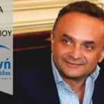 """Συνέντευξη στη """"Φωνή της Ελλάδας"""" στην Ελληνική Ραδιοφωνία"""