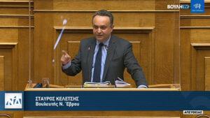 Όχι στο κουκούλωμα – Οφείλουμε να ερευνήσουμε την υπόθεση Παππά και να δώσουμε λόγο στην ελληνική κοινωνία