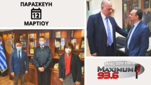 Ο Σταύρος Κελέτσης στον Maximum fm 93.6 για την ενίσχυση του Λιμεναρχείου Αλεξανδρούπολης και το Δικαστικό Μέγαρο
