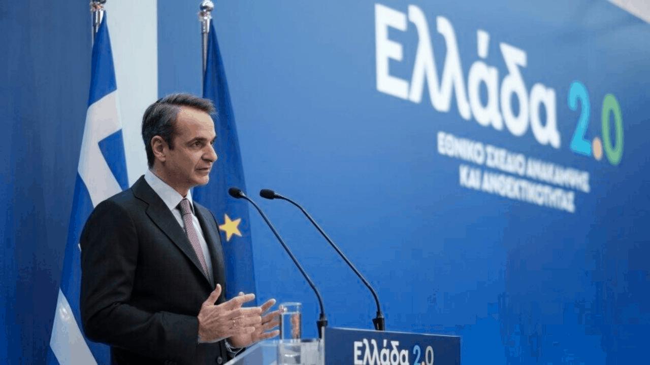 Ομιλία του Πρωθυπουργού Κυριάκου Μητσοτάκη κατά την παρουσίαση του Εθνικού Σχεδίου Ανάκαμψης και Ανθεκτικότητας «Ελλάδα 2.0»