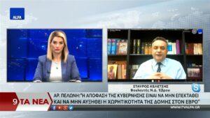 """Συνέντευξη στην ALFA Τηλεόραση : """"Καμία πληθυσμιακή επέκταση στο ΚΥΤ Φυλακίου"""""""