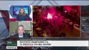 """Ο Σταύρος Κελέτσης στο """"Ena Live News"""" του ENA Channel"""