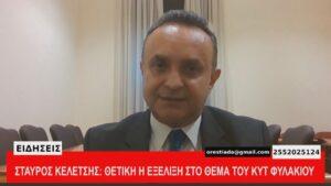 """""""Πρότεινα να υπάρχει μόνιμος εκπρόσωπος του Δήμου Ορεστιάδας στην επίβλεψη υλοποίησης του έργου στο ΚΥΤ Φυλακίου"""""""