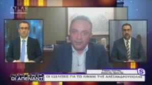"""""""Η Αλεξανδρούπολη θα παίξει σημαντικό ρόλο στο μέλλον λόγω της θέσης της – Εμπορική ανάπτυξη και αμυντική θωράκιση μέσα από το Λιμάνι""""."""