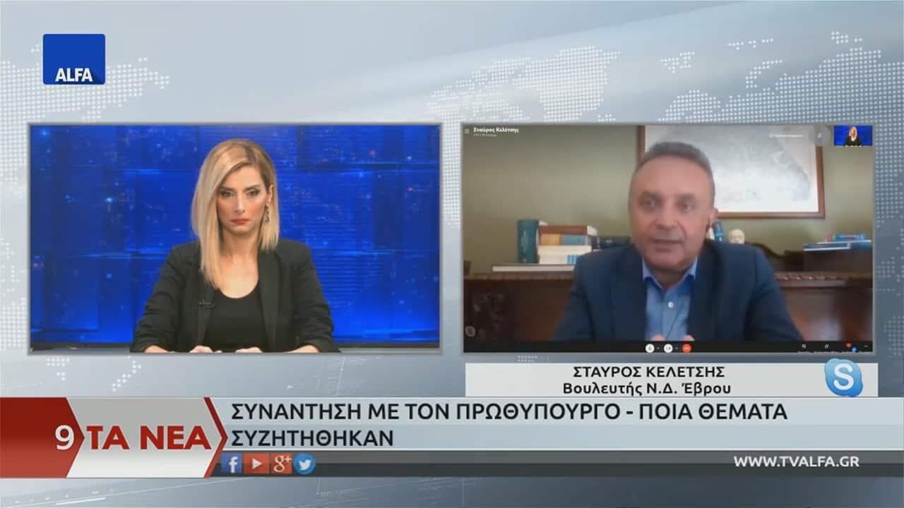 """""""Με τον Πρωθυπουργό συζητήσαμε όλα τα μεγάλα ζητήματα του Έβρου και της Θράκης"""""""