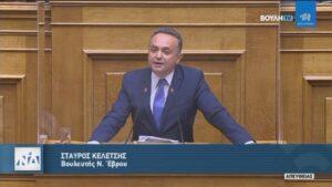 Με συντριπτική πλειοψηφία κατά της άρσης ασυλίας Κελέτση η Ολομέλεια της Βουλής – Μόνο ο ΣΥΡΙΖΑ ψήφισε Υπέρ!